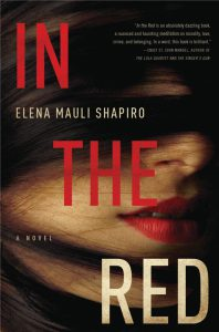 Elena Mauli Shapiro: nothing but a desk and a typewriter
